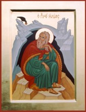The prophet Elias in the desert